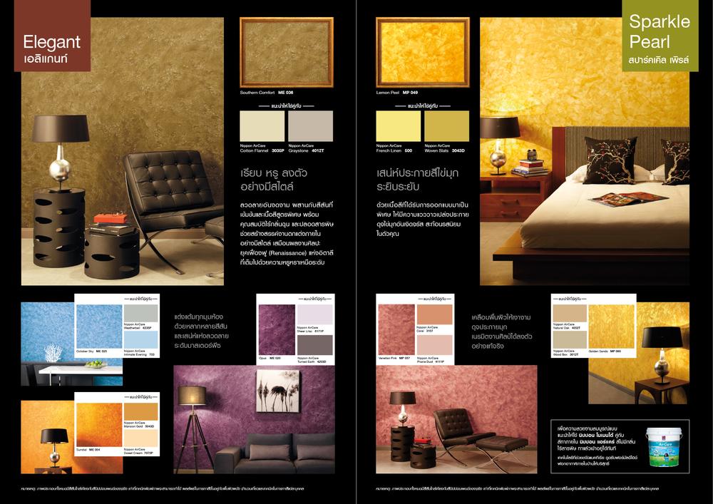 NP_Momento_Brochure_Cover_AW04-3.jpg