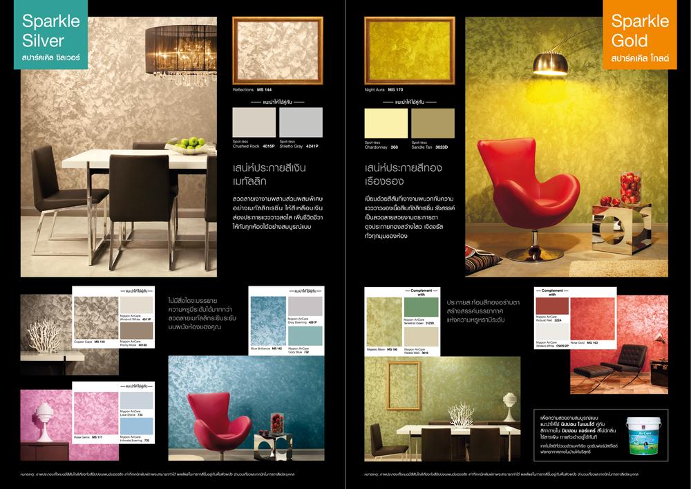 NP_Momento_Brochure_Cover_AW04-4.jpg