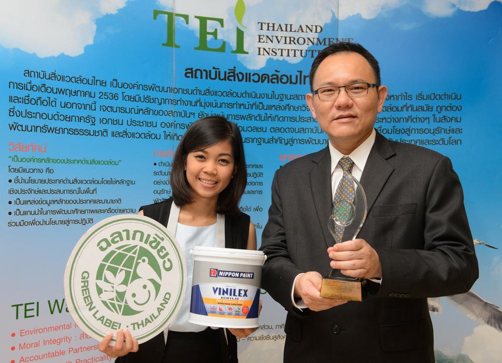green label thailand