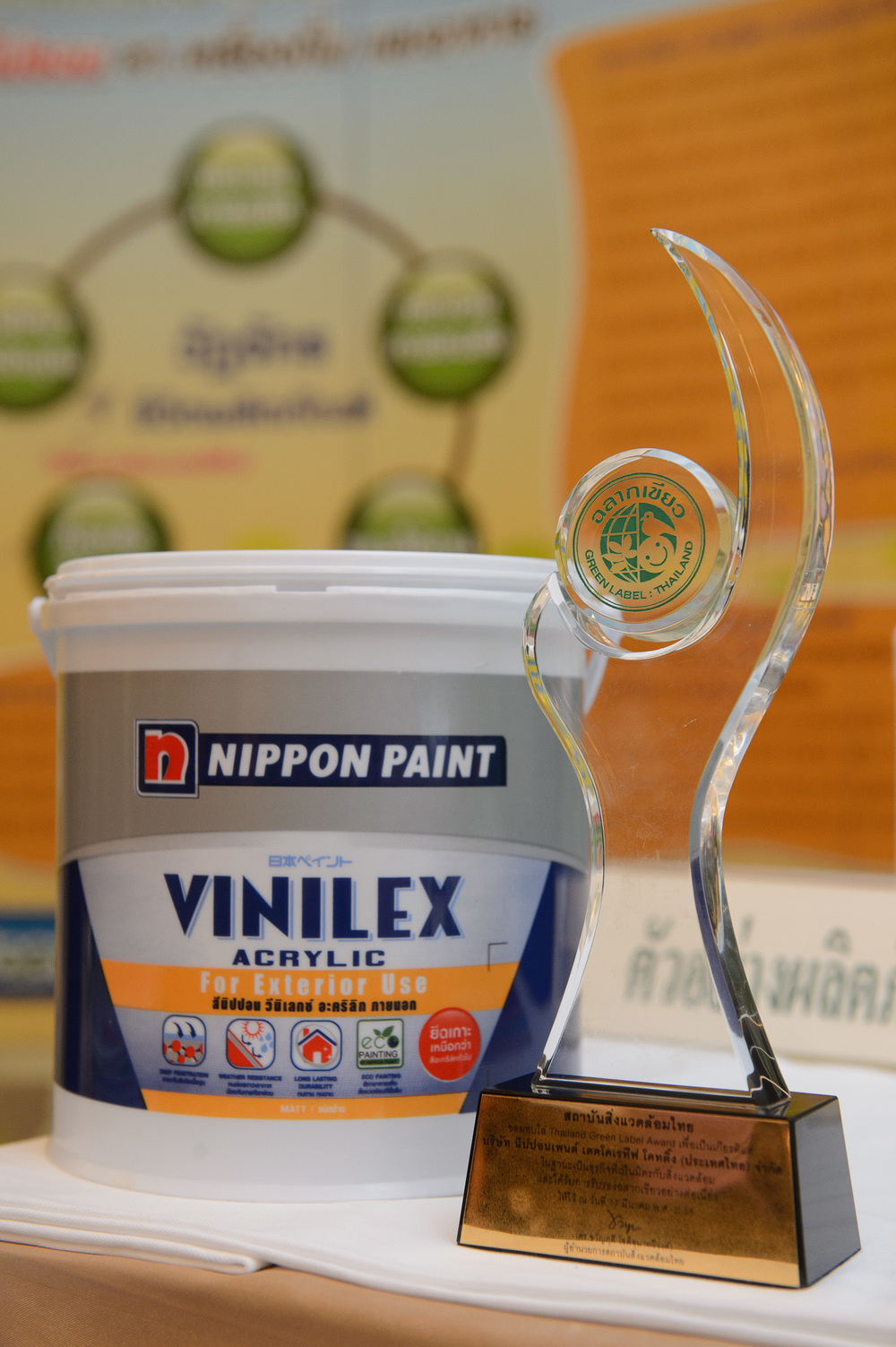 green label award