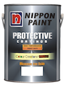 Nippon Micaceous Iron Oxide (Mio) ใช้งานง่ายเฉดสีโดดเด่น คล้าย สีบลอนซ์ เมทาลิค