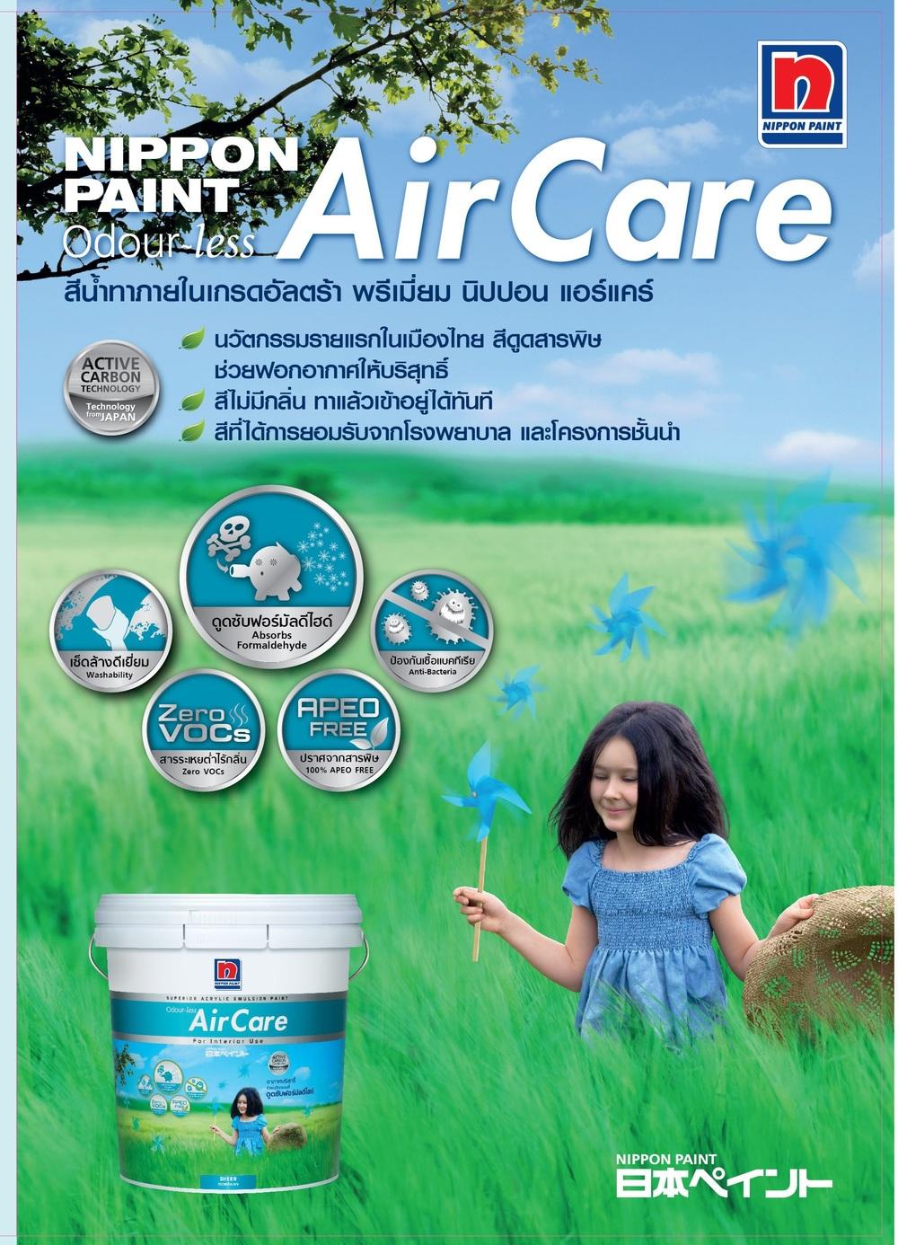 nippon aircare