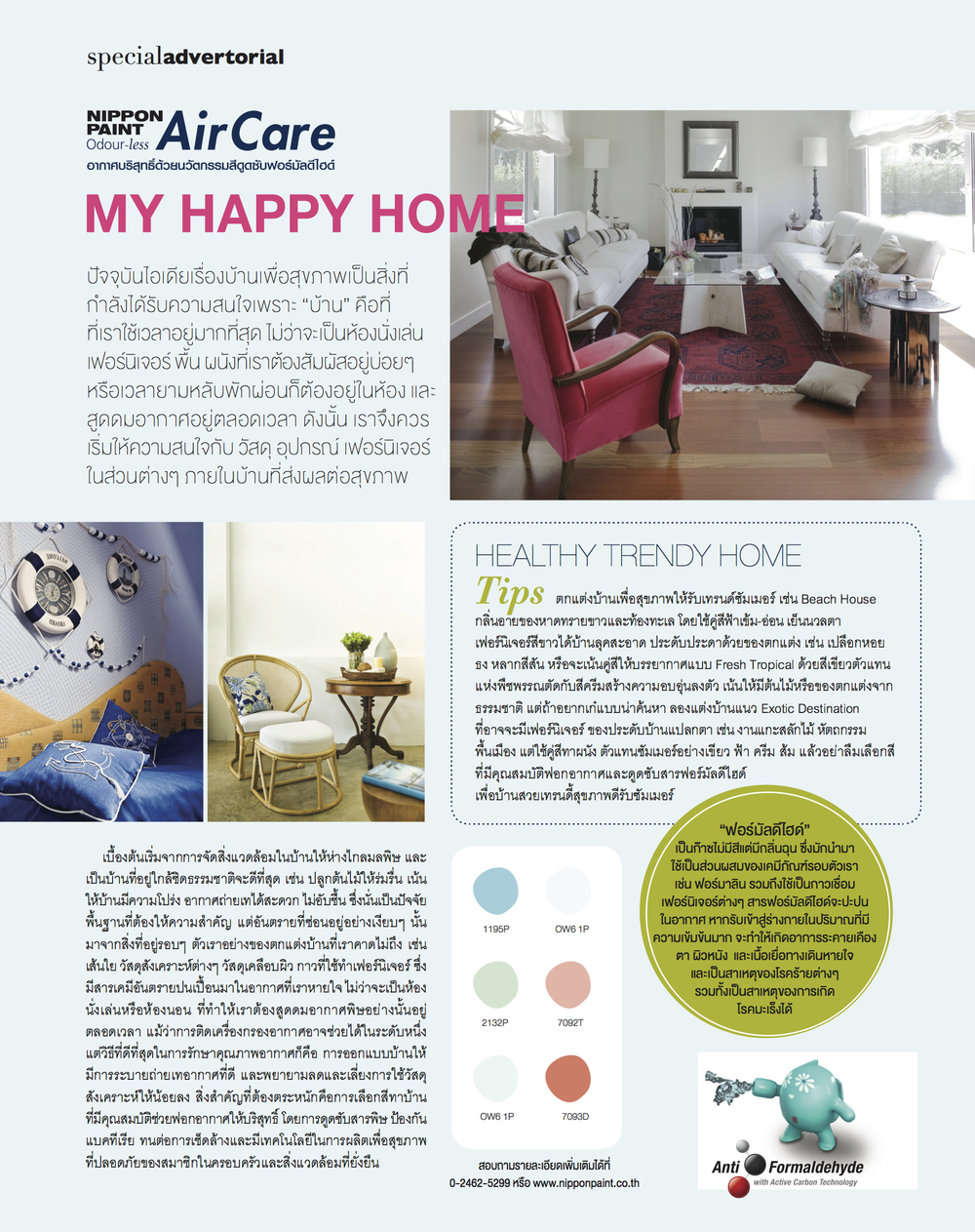 nippon paint air care - health trendy home