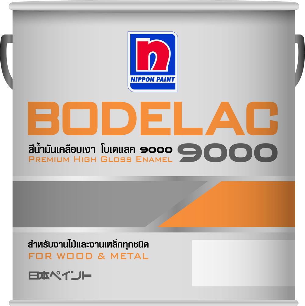 BODELAC-B800_CS4