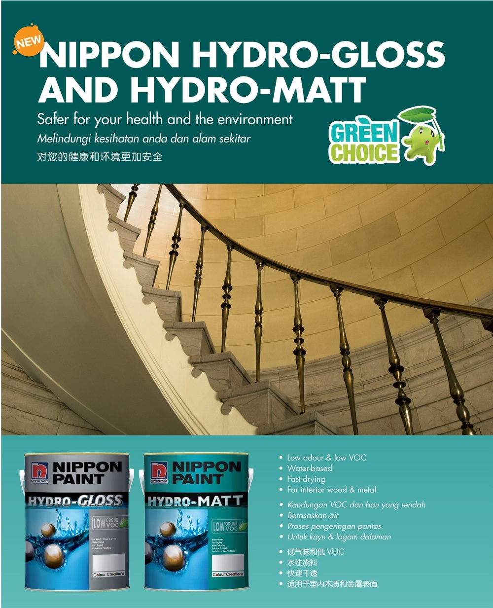 Hydro-gloss+hydro-matt