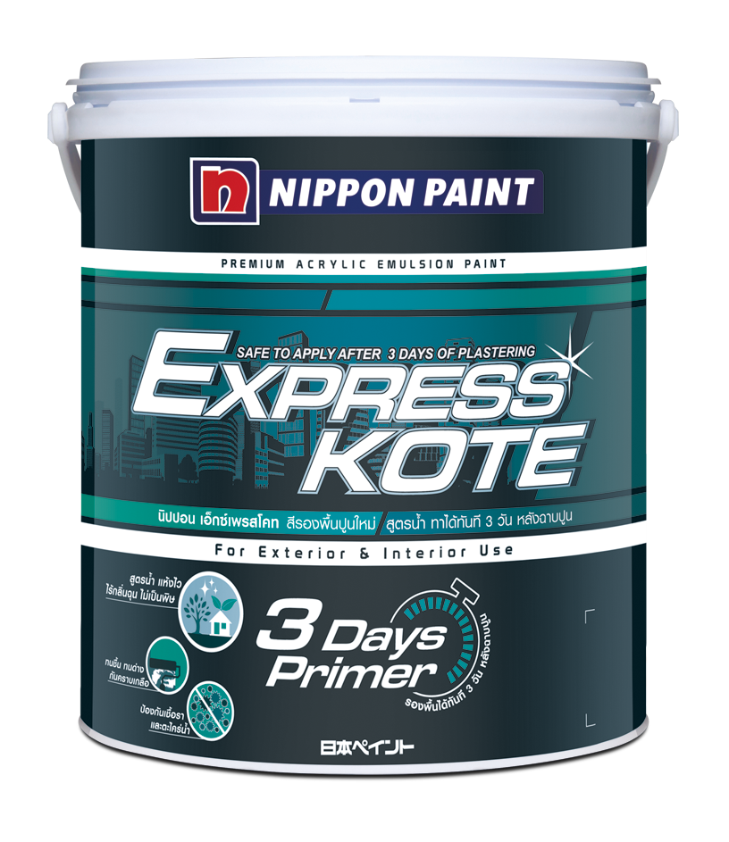 ExpressKote 1g.png