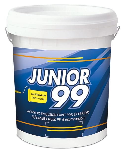 junior 99 exterior