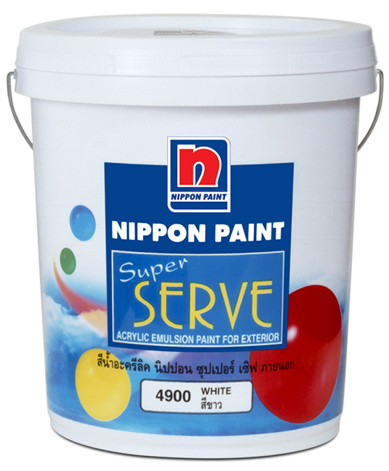 Superserve Blue N 2