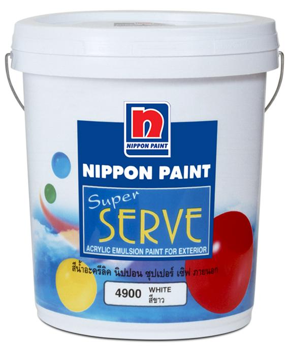 Superserve Blue N 2