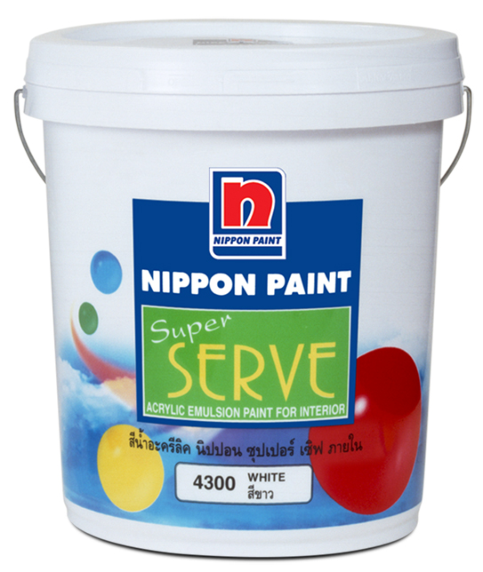 Superserve Green N 2
