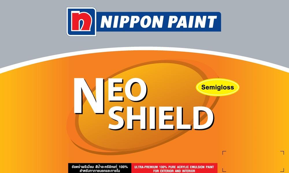 NeoShield