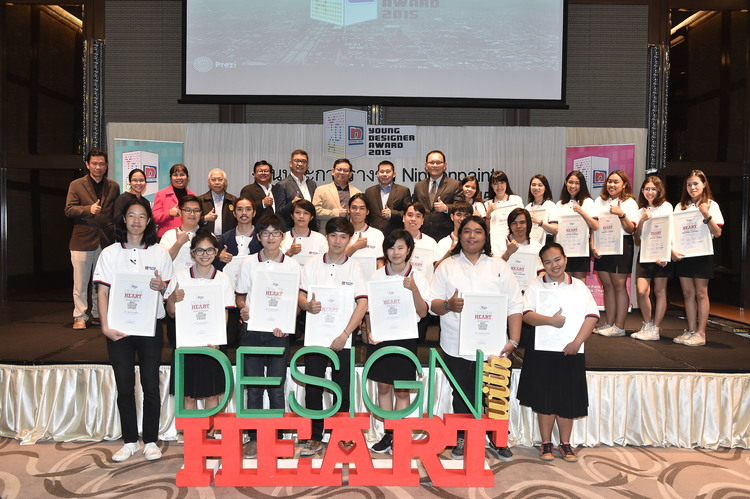Nippon+Paint+Thailand+Young+Designer+Awards+2015.jpg