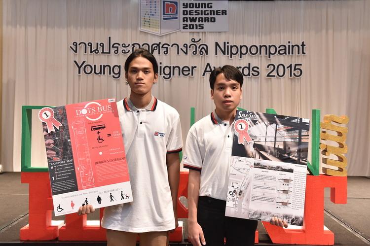 ผู้ชนะการประกวดนิปปอนเพนต์ไทยแลนด์ ยัง ดีไซเนอร์อวอร์ด ครั้งที่ 5