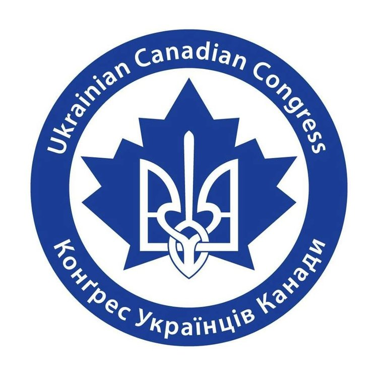 The Ukrainian Canadian Congress (UCC) represents the Ukrainian Canadian community before the people and Government of Canada, promotes linkages with Ukraine and identifies and addresses the needs of the Ukrainian community. Vist their website  here .
