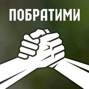 Pobratymy, which translates as Brotherhood, is an NGO in Ukraine working to help soldiers returning from active duty reintegrate into society through psychological trainings. Visit their  facebook  page to learn more.