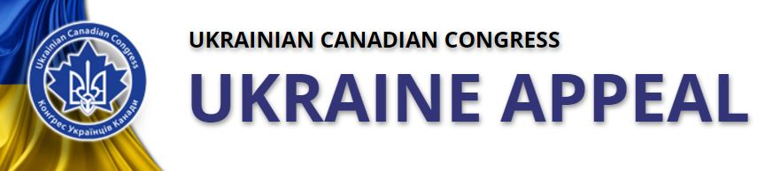 The Ukrainian Canadian Congress' Ukraine Appeal is   a national, Canadian Humanitarian Aid initiative established to coordinate, promote, prioritize and maximize the effectiveness of aid to Ukraine. Dopomoha Ukraini – Aid Ukraine is one of only 5 programs chosen under the Humanitarian Aid section of the UCC's Ukraine Appeal Program. Visit their website  here.
