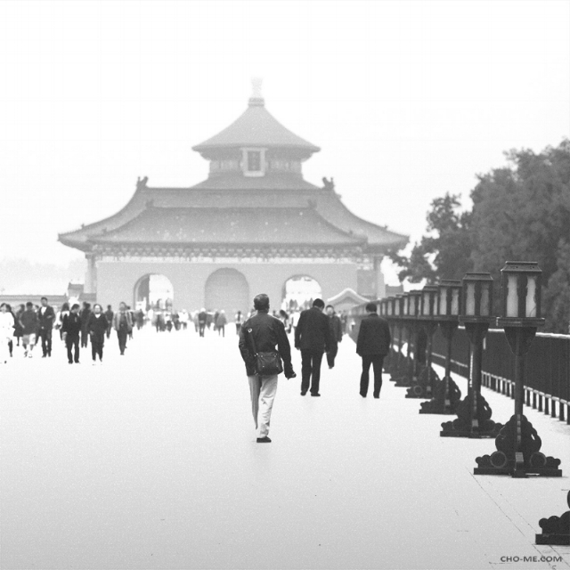 Oct 23, 2014 - Beijing - China