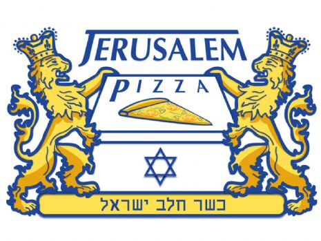 Jerusalem Pizza.jpg