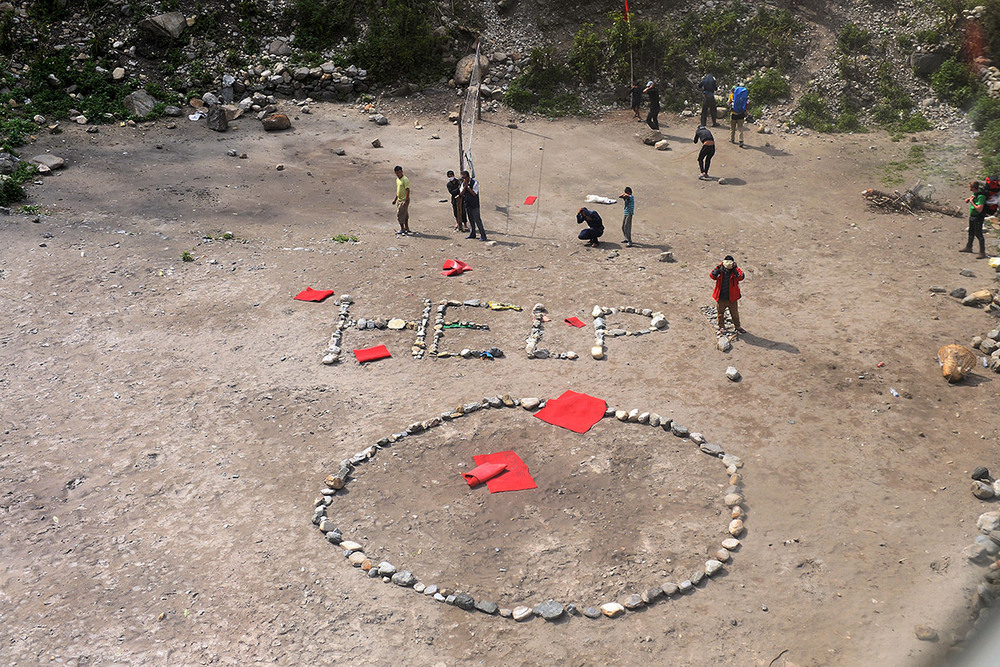 nepal-help sign.jpg
