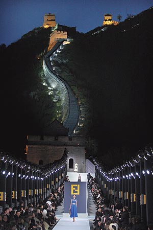 Fendi's 2008 show at the Great Wall of China