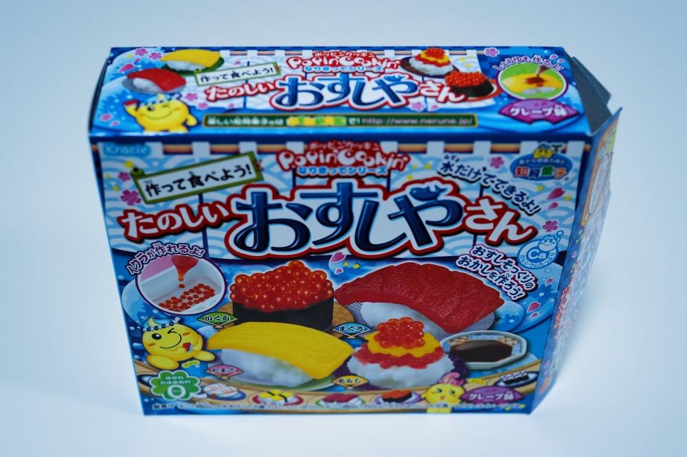 sushi_DSC00639.jpg