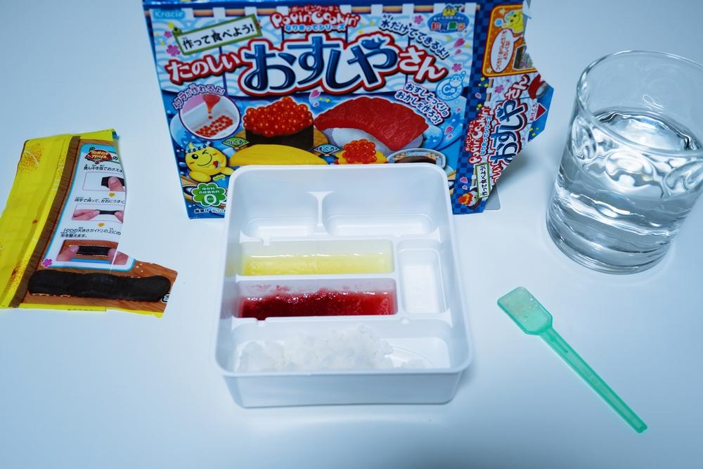 sushi_DSC00648.jpg