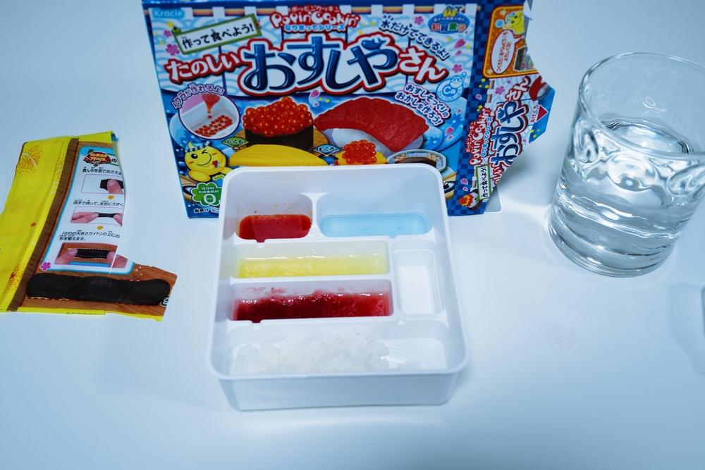 sushi_DSC00650.jpg