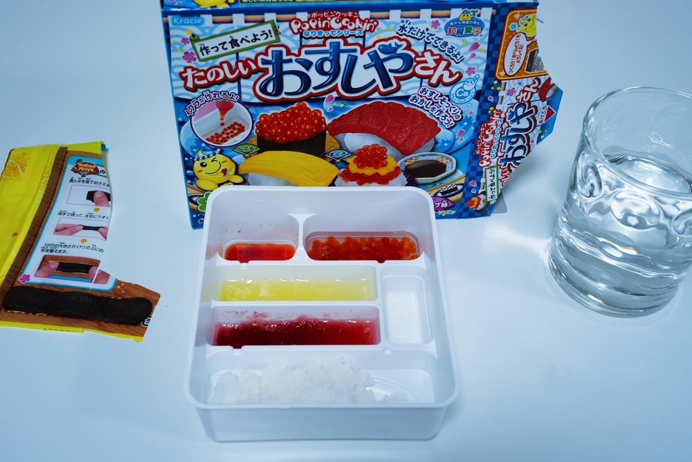 sushi_DSC00651.jpg