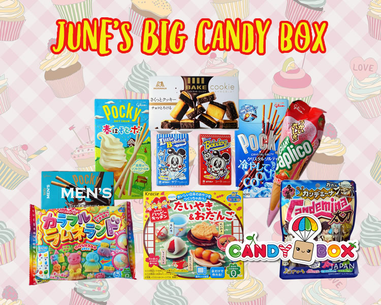 JuneBigCandyBox