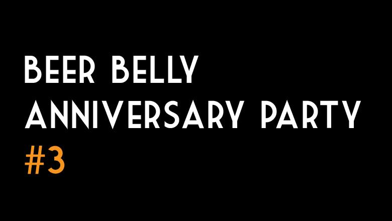 bb_anni_party_blogpost