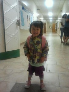 First Day - Aug 2011