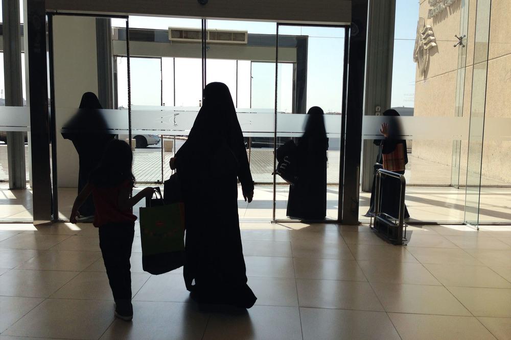 Women Leaving, Mall of Dhahran, Al-Khobar, 2014