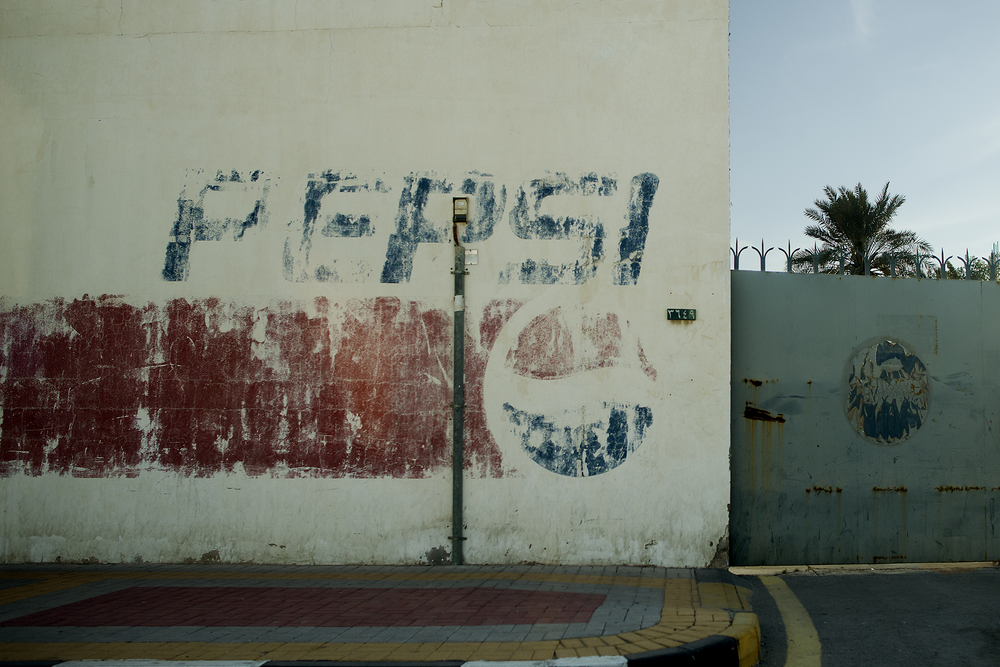 Defunct Pepsi Factory, Al-Khobar, 2015