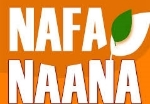 Nafa Naana - Burkina Faso   Acceso a la energía