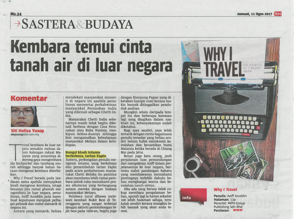 Published in  Berita Harian , 11 August 2017.