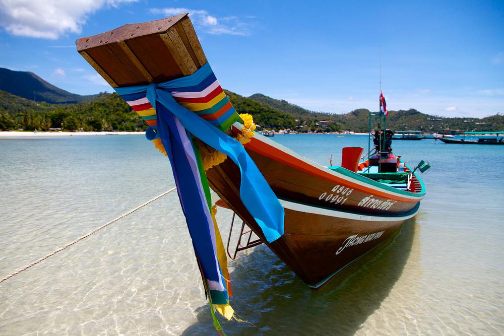 Koh Phangnan | Thailand