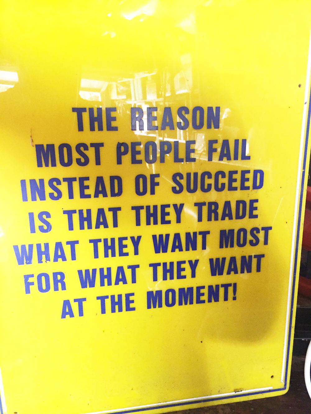 Mr. Viz's original sign that motivated me so much