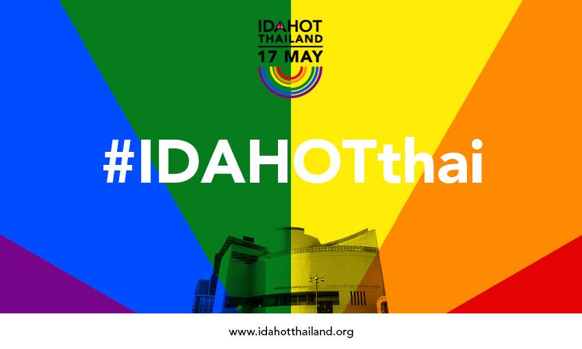 hashtag-IDAHOTthai.jpg