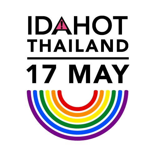 IDAHOT-Thailand-logo.jpg