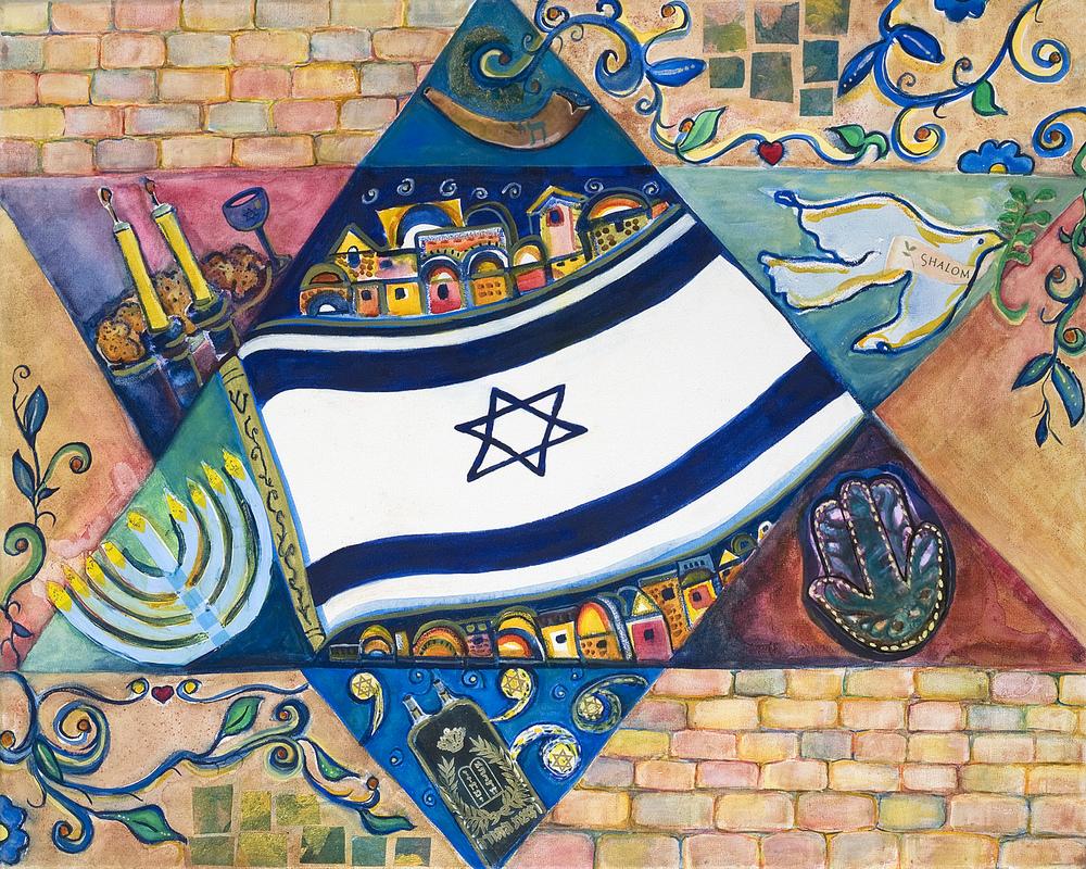 O'Israel