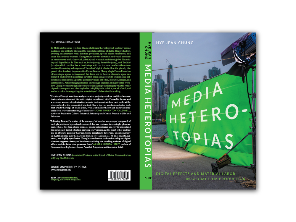 Cover Design for  Media Heterotopias  [Duke Press]