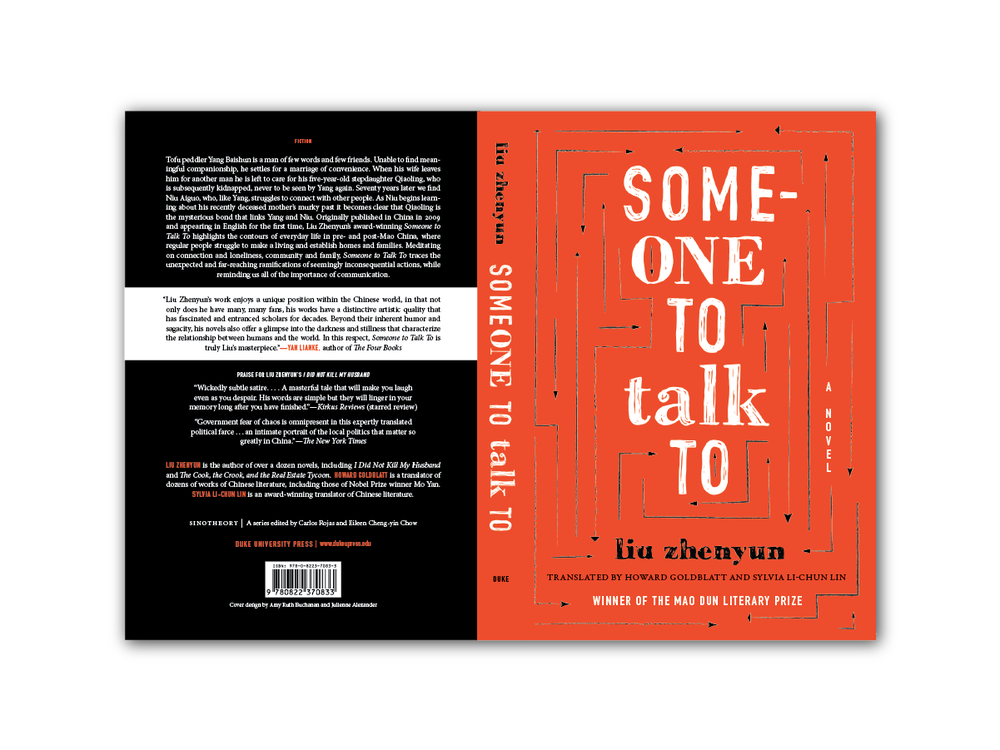 Cover Design for  Someone to Talk To  [Duke Press]