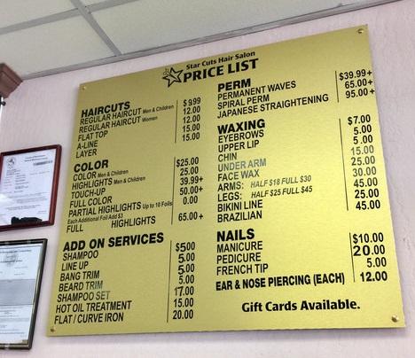 Custom price board on brushed gold aluminum for StarCuts Hair Salon!