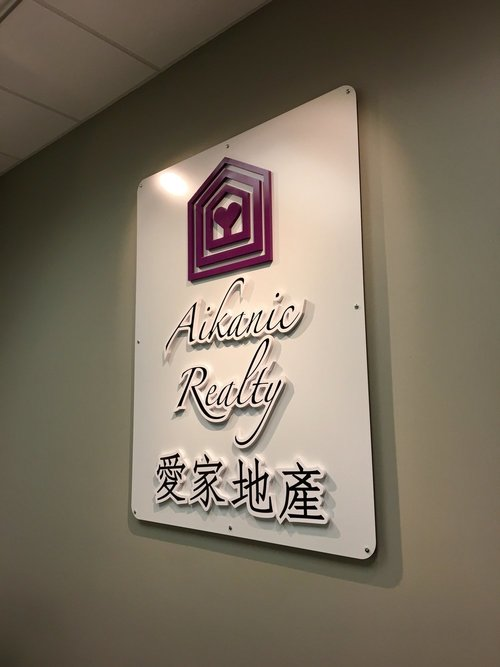 Office Sign With Standoffs