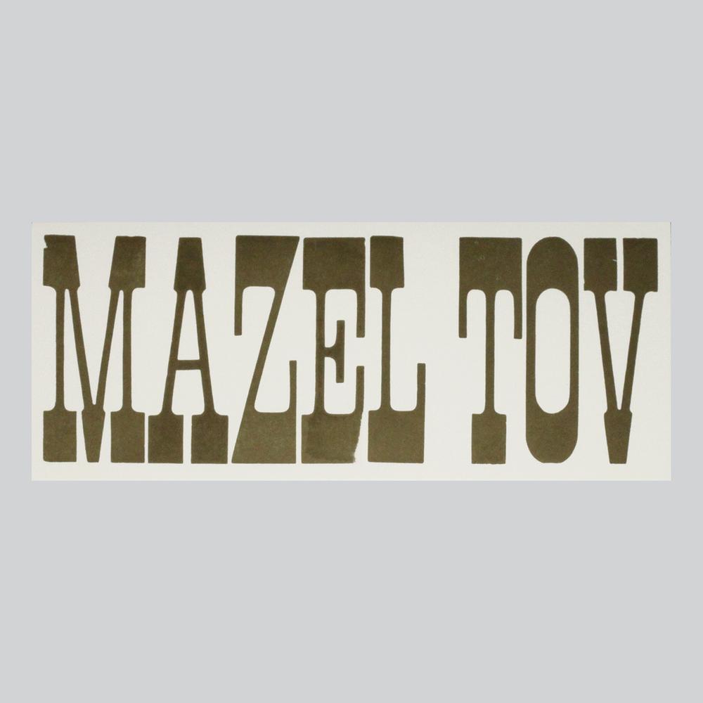 1976Card0064_MazelTov.png