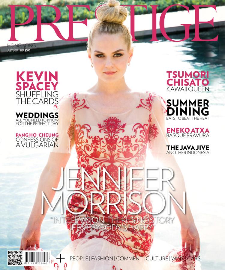 Jennifer Morrison.jpg