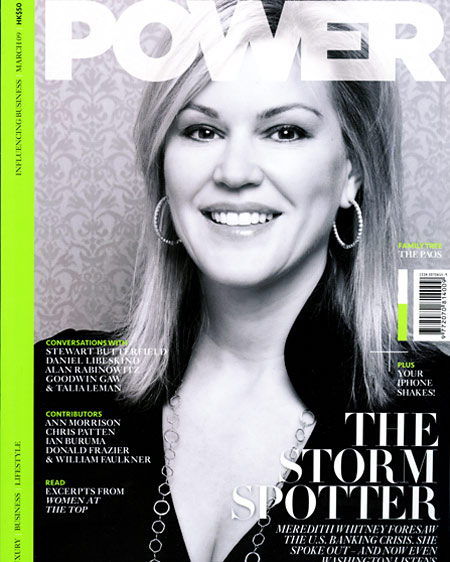 Meredith-Whitney_cover.jpg