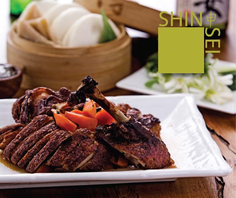 Shinsei Restaurant Dallas | Peking Duck