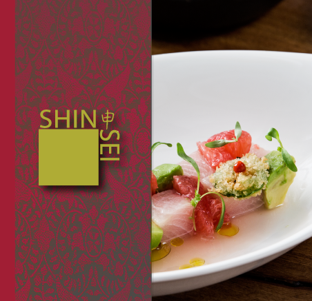 Shinsei Restaurant Dallas Izakaya in the Bar | M-F 5-6:30pm