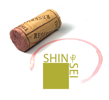 Shinsei Restaurant Dallas Wine 1/2 Price Bottle Mondays
